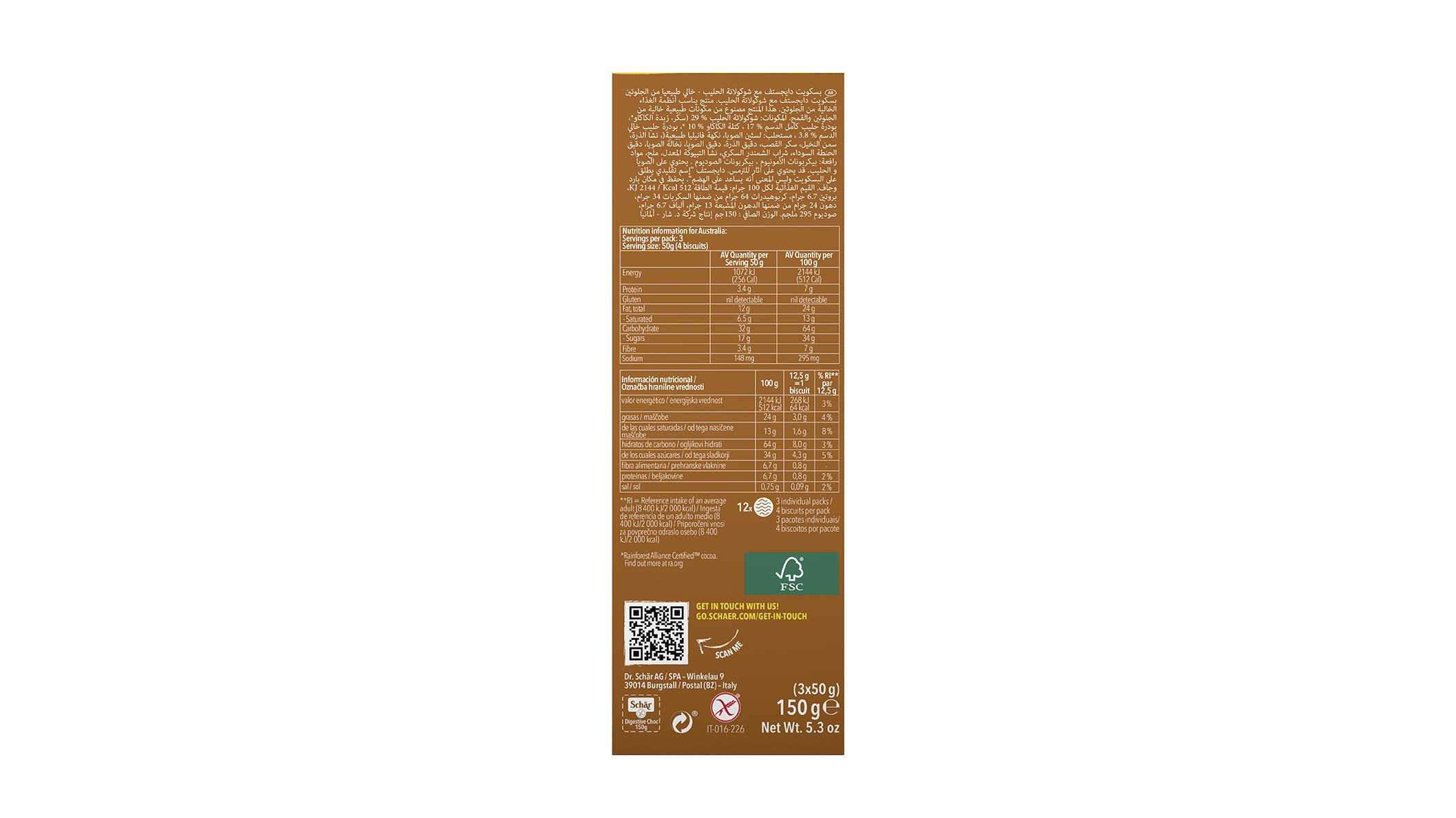 Digestive Choc - Csokis keksz